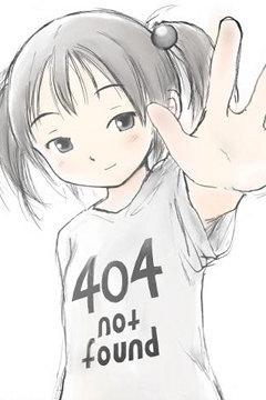 Мисузу / Misuzu