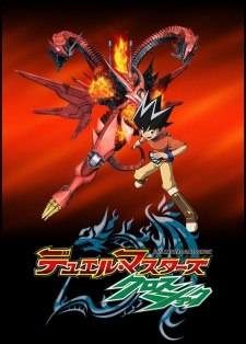 Duel Masters Cross Shock