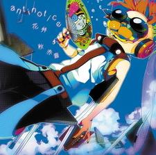 Antinotice
