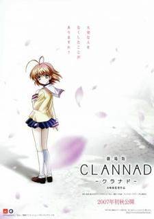 Clannad Movie