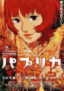 http://desu.shikimori.org/system/animes/original/1943.jpg?1439969514