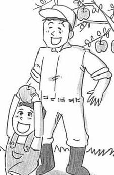 Kazoku no Hanashi