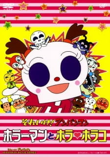 Sore Ike! Anpanman: Horrorman to Hora Horako