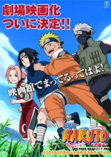 Naruto: Dai Katsugeki!! Yuki Hime Shinobu Houjou Dattebayo! - Konoha no Sato no Dai Undoukai