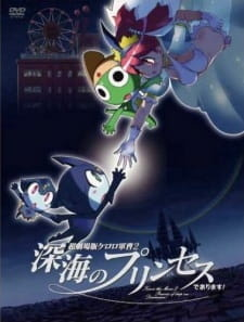 Keroro Gunsou Movie 2: Shinkai no Princess de Arimasu!
