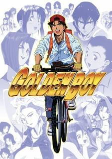 http://desu.shikimori.org/system/animes/original/268.jpg?1439927667