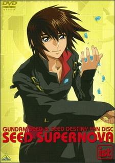 Mobile Suit Gundam SEED: SEED Supernova - Tanekyara Gekijou