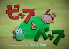 Bip to Bap