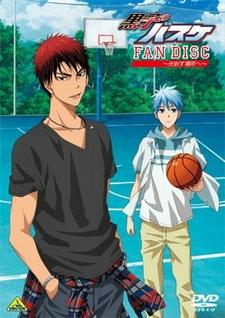 Kuroko no Basket: Oshaberi Demo Shimasen ka