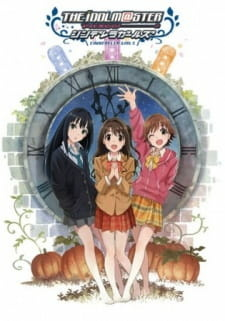 The iDOLM@STER Cinderella Girls: Special Program