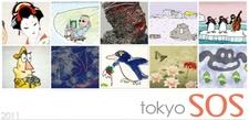 Tokyo SOS