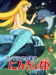 Японская новелла - автор: Судзуки Сёсан