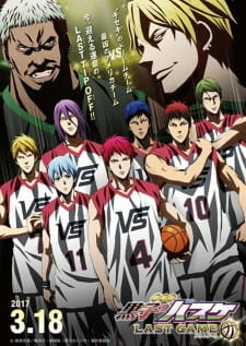 Kuroko no Basket Movie 4: Last Game