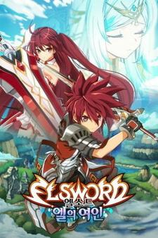 Elsword: El-ui Yeoin