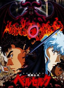 http://desu.shikimori.org/system/animes/original/33.jpg?1439911259