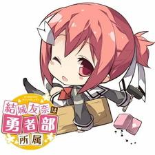 Yuuki Yuuna wa Yuushabu Shozoku 3