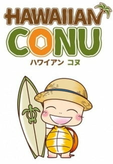 Hawaiian Conu