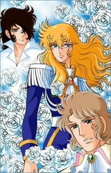 Rose of Versailles Movie