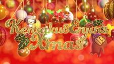Kensaku to Enjin no Christmas