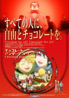 Chocolate Underground: Bokura no Chocolate Sensou