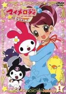 Onegai♪My Melody Kirara★