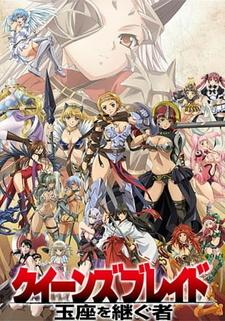 Queen's Blade: Gyokuza wo Tsugu Mono