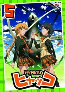Hyakko OVA