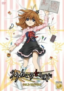 Umineko no Naku Koro ni Specials