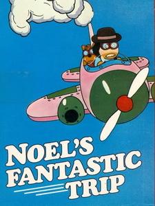 Noel no Fushigi na Bouken