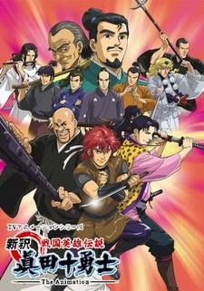 Shinshaku Sengoku Eiyuu Densetsu: Sanada Juu Yuushi The Animation