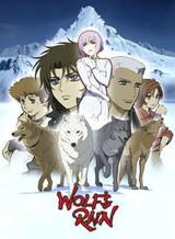 Wolf's Rain OVA