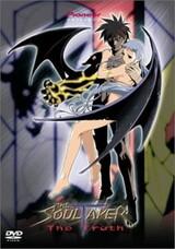 The SoulTaker: Tamashii-gari