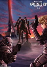 Appleseed XIII Remix Movie 2: Yogen