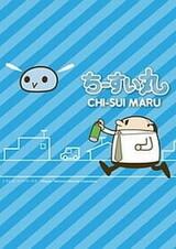 Chi-Sui Maru 2nd Season