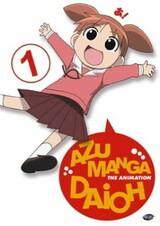 Azumanga Web Daioh