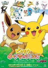 Pokemon: Pikachu to Eievui Friends