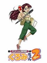 Animation Seisaku Shinkou Kuromi-chan 2