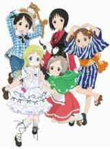 Ichigo Mashimaro OVA