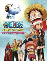 One Piece: Episode of Merry - Mou Hitori no Nakama no Monogatari