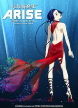 Ghost in the Shell: Arise - Border:3 Ghost Tears