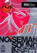 Onkyo Seimeitai Noiseman