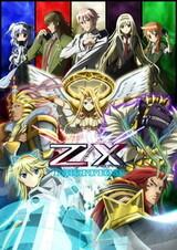 Z/X: Ignition