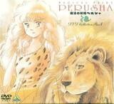 Mahou no Yousei Persia: Escape!
