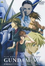 Mobile Suit Gundam Wing: Endless Waltz Movie