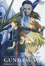 Mobile Suit Gundam Wing: Endless Waltz Movie