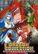 Dragon Collection