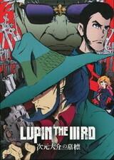 Lupin the IIIrd: Jigen Daisuke no Bohyou