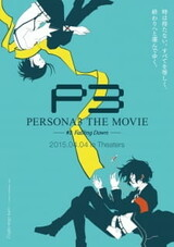 Persona 3 the Movie 3: Falling Down