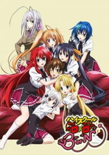 High School DxD BorN