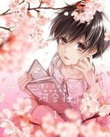 Bokura wa Minna Kawai-sou Specials